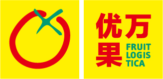 CHINA FRUIT LOGISTICA